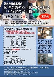 264F344E-8309-464B-BD84-AA47E016E458.jpeg