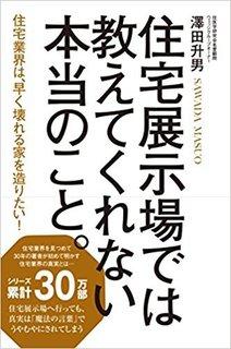 38D4C01D-3F20-4978-BD74-5483D3FCCD5F.jpeg